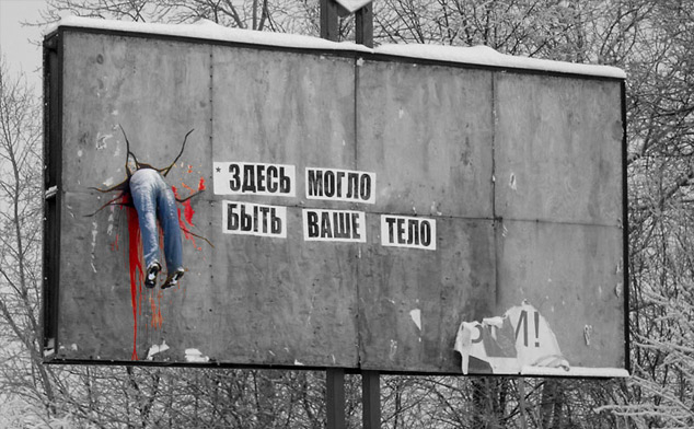 russian drinkdrive banner Russian road safety campaign exceeds the limit