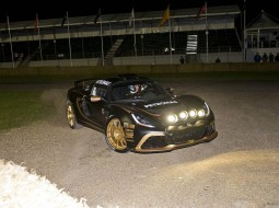 Lotus infinityloop goodwood G1b 255x190 Lotus featured by Infinity Loop sculpture at Goodwood    but are they in a Death Spiral?